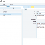 Apache OpenMeetings 5 0 0-M1 と 4 0 8 その3 – bbz internet